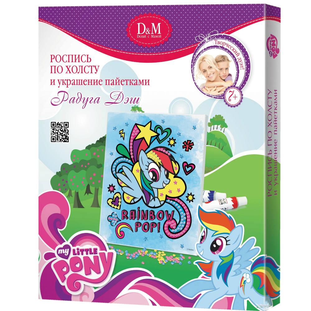 Раскраска на холсте Пони Радуга Дэш 54118 Docha&Mama ...