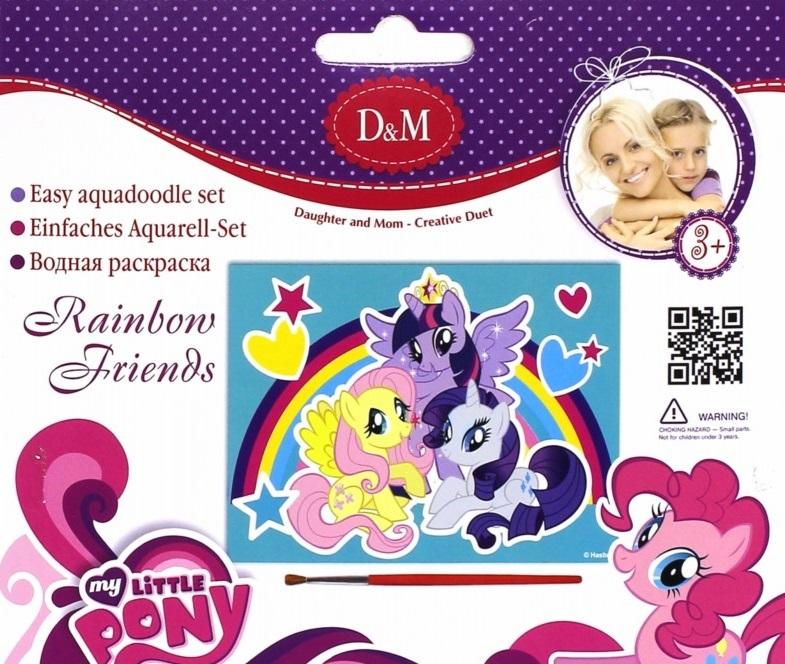 Водная раскраска My Little Pony Звездная сила 57931 Docha ...
