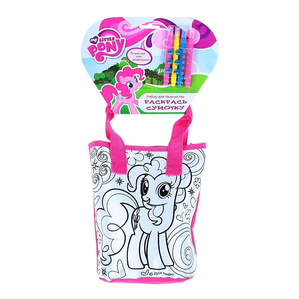 Сумка My Little Pony для раскрашивания ST-025-MLP Multi ...
