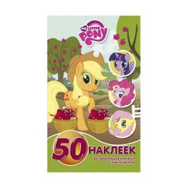 """Развивающая книжка """"Мои Маленькие Пони"""" с наклейками, фото 1"""